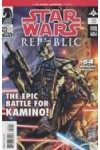 Star Wars (1998) 50  VG