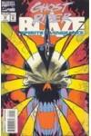 Spirits of Vengeance  12  VFNM