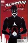 Daredevil (2011) 19  VF+