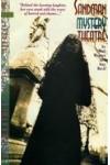 Sandman Mystery Theatre  4  VF