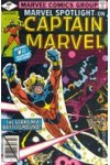 Marvel Spotlight (1979)  1  VG