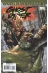Ghost Rider (2006) 12  VF+