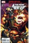 New Avengers  54  VF-